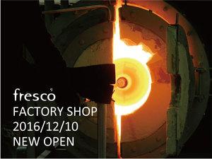 factory_shop1.jpg