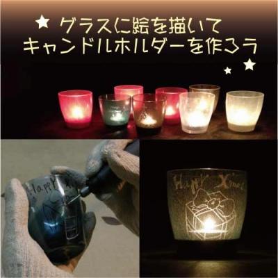 web_leutor_taiken.jpg