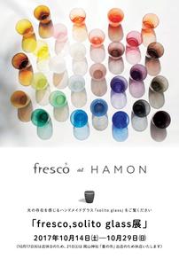 hamonfresco_O (2).jpg